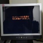 Windows 98 終了画面
