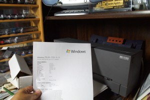 Windows 8 CP + MD-1500 印刷成功?