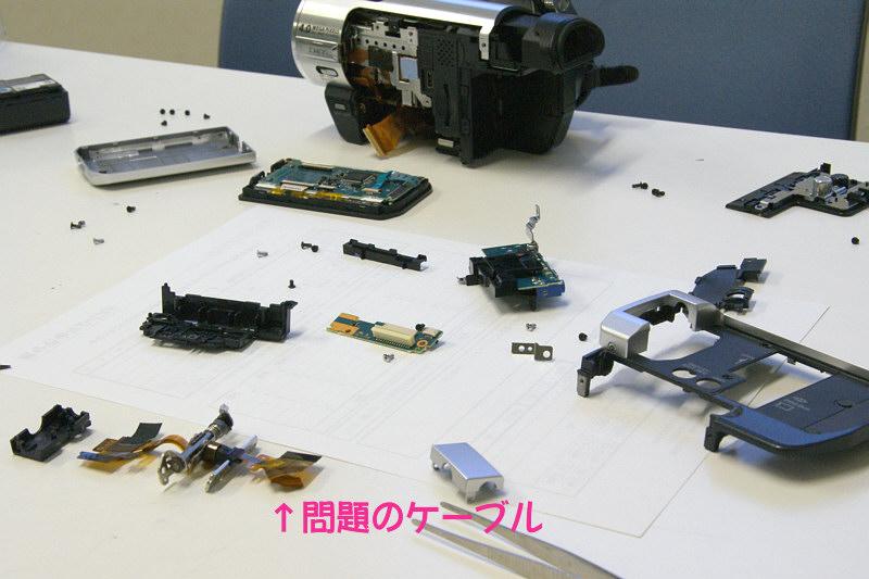 ビデオカメラの分解