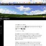 Wordpress 文字化け画面