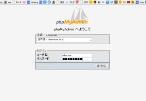 phplogin