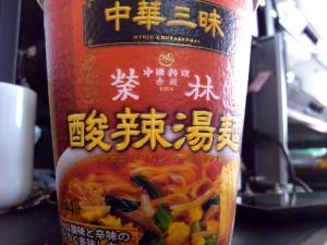 中華三昧酸辣湯麺