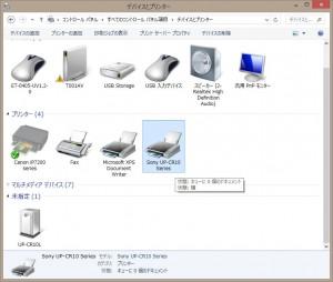 devicetoprinter2
