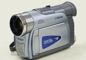 Victor/JVC GR-DV50K miniDV video camera