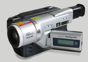 Sony DCR-TRV120 Digital 8mm video camera