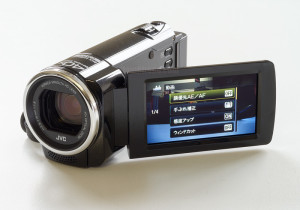 JVC GZ-HM35BU AVCHD digital video camera