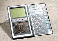 PA-9500
