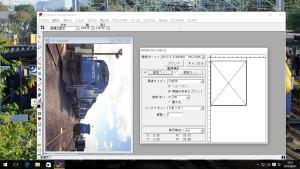 Shinko dye-sub plugin