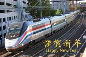 Amtrak acela phase iii