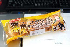 banana cream & chocolate cream bread