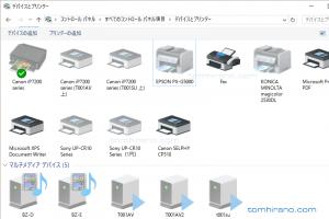 Windows10にインストールされたセルフィ― CP510