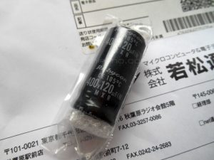 New 400v 120μF capacitor