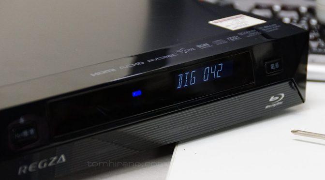 東芝 DBR-Z110 ブルーレイレコーダーのジャンクを入手してみた (HDD換装)