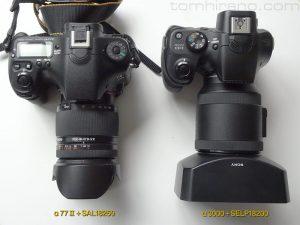 SELP18200の大きさ比較