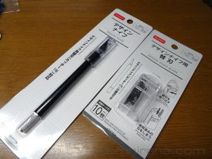 ダイソー・デザインナイフ