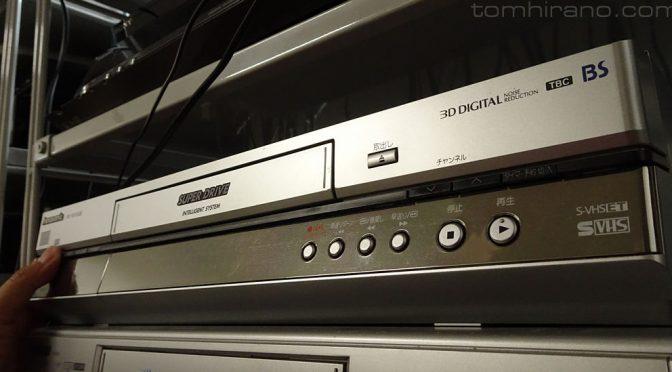 パナソニック NV-SV150B ビデオデッキ 修理してみた