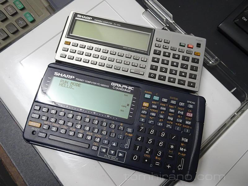 PC-G850VSとPC-1350のサイズ比較