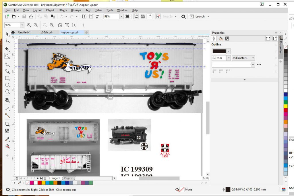 drawing using CorelDRAW