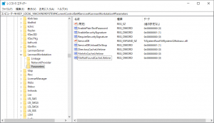 slow network drive