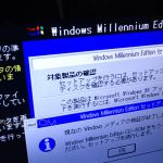 WINDOWS ME SETUP