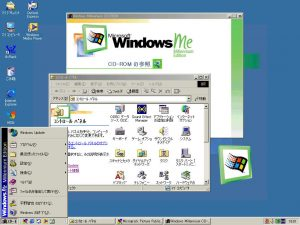 windows me 画面